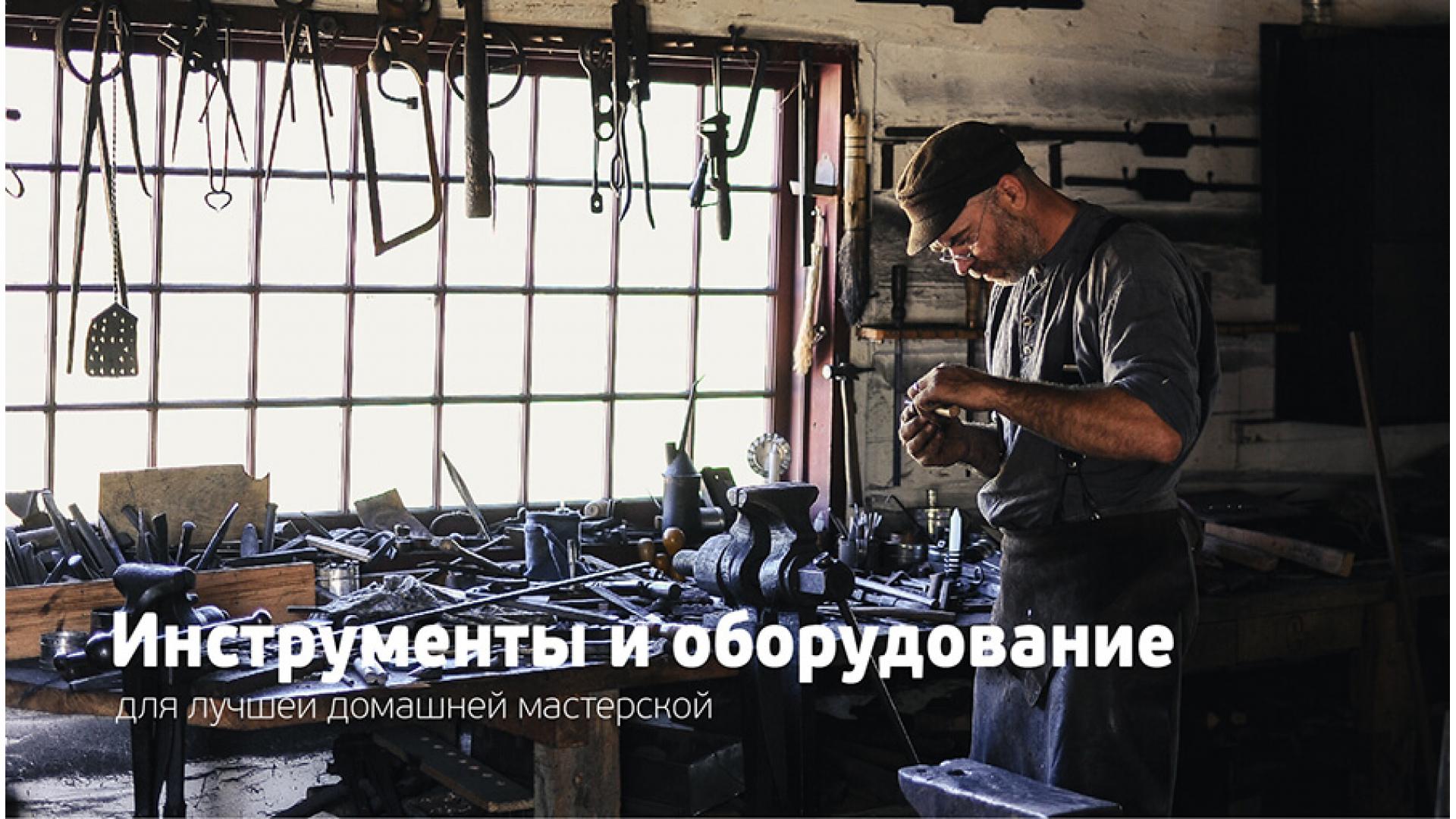 Hauswerker